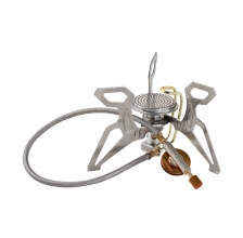 Chub - Foldable Gas Stove