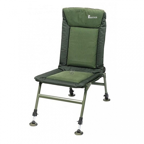 Carp Porter - Lightweight Comfi Recliner Chair